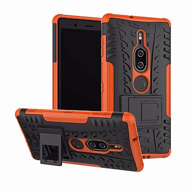 Недорогие Чехлы и кейсы для Sony-Кейс для Назначение Sony Sony Xperia XZ2 Premium со стендом Кейс на заднюю панель броня Твердый ПК