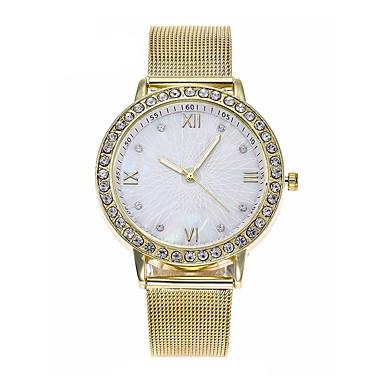 Žene Ručni satovi s mehanizmom za navijanje Diamond Watch Kvarc Nehrđajući čelik Srebro / Zlatna 30 m Kreativan Casual sat Analog dame Moda - Zlato Pink