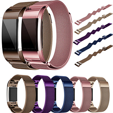 Pogledajte Band za Fitbit Charge 2 Fitbit Preklopna metalna narukvica Nehrđajući čelik Traka za ruku