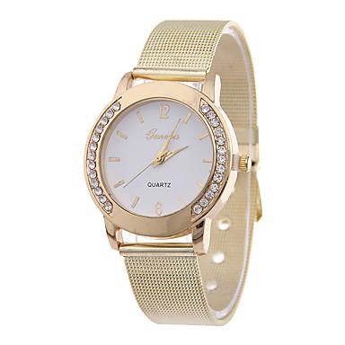Žene Ručni satovi s mehanizmom za navijanje Diamond Watch Kvarc Zlatna Casual sat imitacija Diamond Analog dame Moda - Obala Crn
