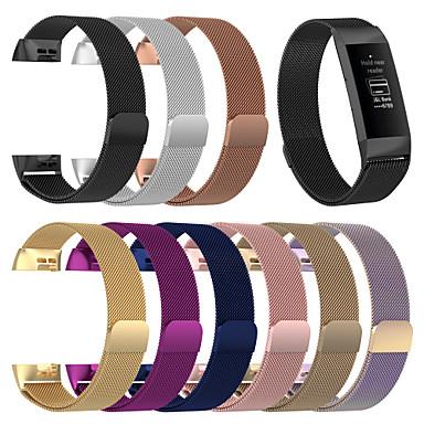 رخيصةأون أساور ساعات FitBit-حزام إلى Fitbit Charge 3 فيتبيت عصابة الرياضة / عقدة ميلانزية ستانلس ستيل شريط المعصم