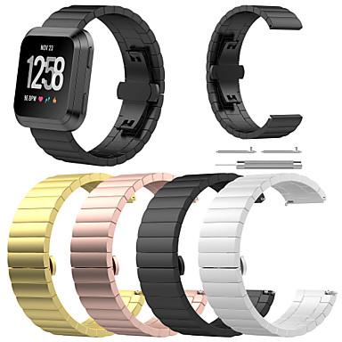 Pogledajte Band za Fitbit Versa Fitbit Sportski remen / Leptir Buckle Nehrđajući čelik Traka za ruku