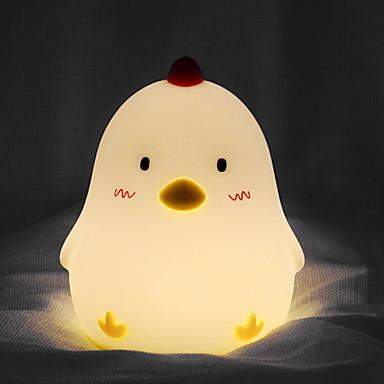 [€47.70] 1pc LED-Nachtlicht / Kinderzimmer Nachtlicht Gelb USB Kreativ <=36  V