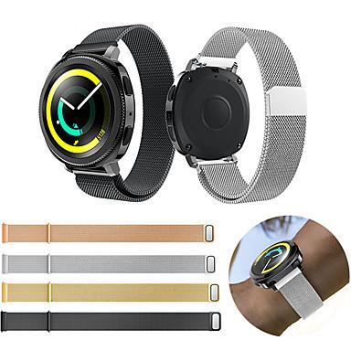 Недорогие Часы для Samsung-Ремешок для часов для Gear Sport Samsung Galaxy Спортивный ремешок / Миланский ремешок Нержавеющая сталь Повязка на запястье