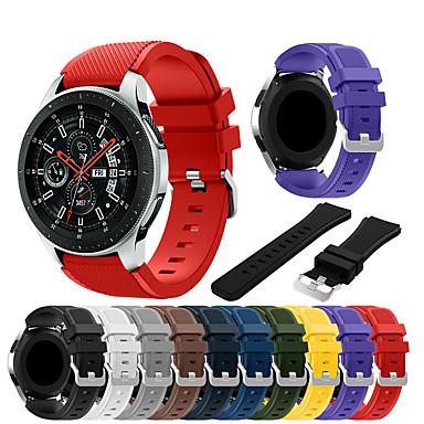Недорогие Часы для Samsung-Ремешок для часов для Samsung Galaxy Watch 46 Samsung Galaxy Спортивный ремешок силиконовый Повязка на запястье