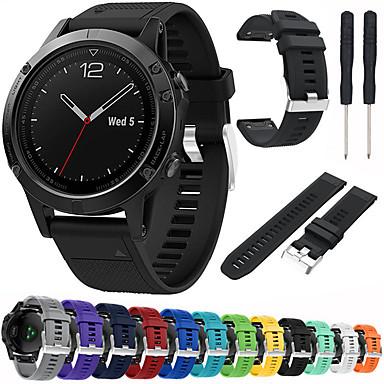 voordelige Smartwatch-accessoires-Horlogeband voor Approach S60 / Fenix 5 / Fenix 5 Plus Garmin Sportband / DHZ Gereedschap Silicone Polsband