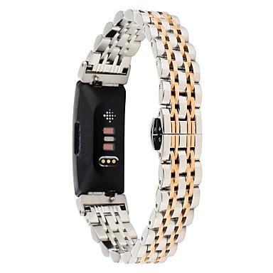 Недорогие Аксессуары для смарт-часов-Ремешок для часов для Fitbit Inspire HR / Fitbit Inspire Fitbit Бабочка Пряжка Металл / Нержавеющая сталь Повязка на запястье