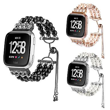 Недорогие Аксессуары для смарт-часов-Ремешок для часов для Fitbit Versa Fitbit Дизайн украшения Металл / Керамика Повязка на запястье