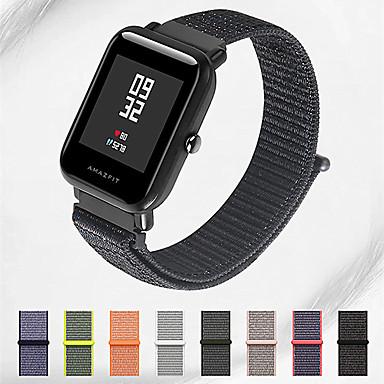 olcso Nézd Zenekarok Xiaomi-Nézd Band mert Huami Amazfit Bip Younth Watch Xiaomi Sportszíj Műanyag Csuklópánt