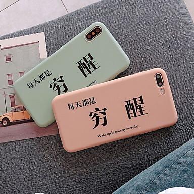 voordelige iPhone 6 Plus hoesjes-hoesje Voor Apple iPhone XS / iPhone XR / iPhone XS Max Patroon Achterkant Woord / tekst Zacht Siliconen