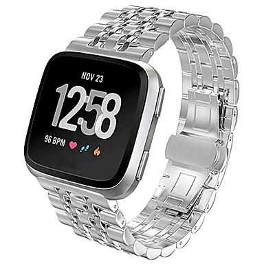 Недорогие Аксессуары для смарт-часов-Ремешок для часов для Fitbit Versa / Fitbit Versa Lite Fitbit Бабочка Пряжка Металл / Нержавеющая сталь Повязка на запястье