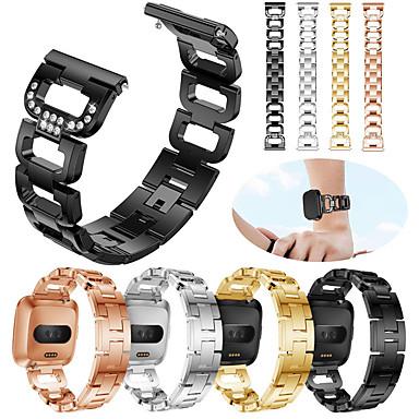 رخيصةأون أساور ساعات FitBit-حزام إلى Fitbit Versa / فيتبيت فيرسا لايت فيتبيت عصابة الرياضة / تصميم المجوهرات ستانلس ستيل شريط المعصم
