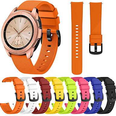 Недорогие Часы для Samsung-ремешок для часов для samsung galaxy watch 42 / gear s2 samsung galaxy modern пряжки / спортивный ремешок силиконовый ремешок
