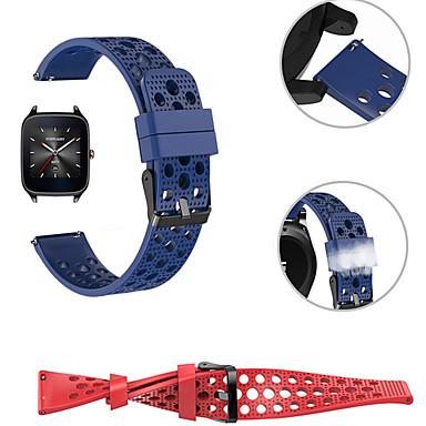 voordelige Smartwatch-accessoires-Horlogeband voor Asus ZenWatch 2 / Asus ZenWatch Asus Sportband Silicone Polsband