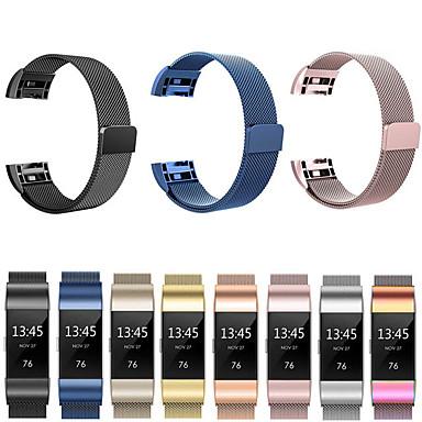Недорогие Аксессуары для смарт-часов-Ремешок для часов для Fitbit Charge 3 Fitbit Спортивный ремешок / Миланский ремешок Нержавеющая сталь Повязка на запястье