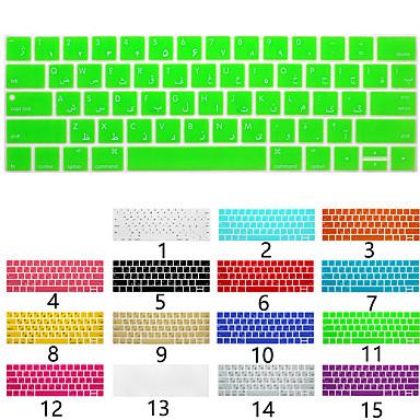 ieftine Ecrane Protecție Tabletă-Silicon Capac tastatură Pentru Apple MacBook Air 11'' / MacBook Air 13'' / MacBook Pro 13 '' Arabă