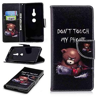 Недорогие Чехлы и кейсы для Sony-Кейс для Назначение Sony Sony Xperia 10 / Xperia XZ2 / Xperia XA2 Ultra Кошелек / Бумажник для карт / со стендом Чехол Слова / выражения Твердый Кожа PU