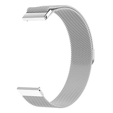 Недорогие Часы для Samsung-ремешок для часов samsung galaxy 46 мм / часы samsung galaxy 42 мм samsung galaxy миланская петля из нержавеющей стали ремешок на запястье
