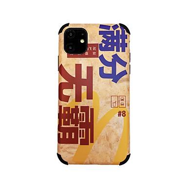 voordelige iPhone-hoesjes-hoesje Voor Apple iPhone 11 / iPhone 11 Pro / iPhone 11 Pro Max Ultradun / Patroon Achterkant Tegel / Woord / tekst TPU
