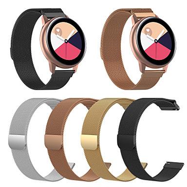 voordelige Smartwatch-accessoires-horlogeband voor samsung galaxy horloge active2 40 / 44mm samsung galaxy / motorola milanese lus roestvrij stalen polsband