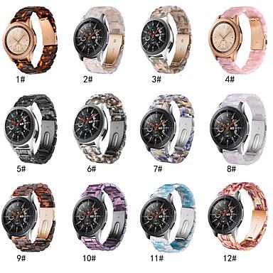 Недорогие Часы для Samsung-Быстрый выпуск смолы 22 мм ремешок для часов для Samsung Galaxy Смотреть 46 мм / Gear S3 классический браслет ремень браслет