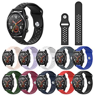 Недорогие Часы для Samsung-Спортивный дышащий силиконовый ремешок для часов 20мм для Samsung 42mm / Galaxy Active / Gear Спортивный / Gear S2 классический релиз ремешок