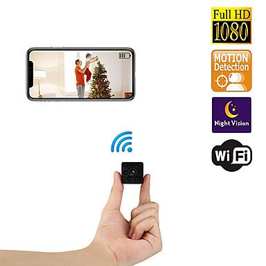 رخيصةأون كاميرات المراقبة IP-Q14 hd 1080 وعاء 2mp البسيطة كاميرا ip لاسلكية h.264 داخلي التكبير الوصول البعيد كشف الحركة الذكية أمن الوطن كاميرا دعم 128 جيجابايت / الروبوت فون os