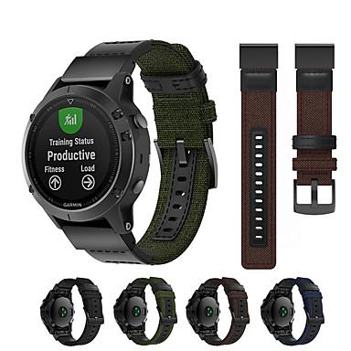 voordelige Smartwatch-accessoires-geweven nylon horlogeband polsband voor Garmin Fenix 5 / approach S60 / Forerunner 935/945 / Quatix 5 / Quatix 5 Sapphire / Fenix 6 / Fenix 5 plus eenvoudig snel passende armband polsband