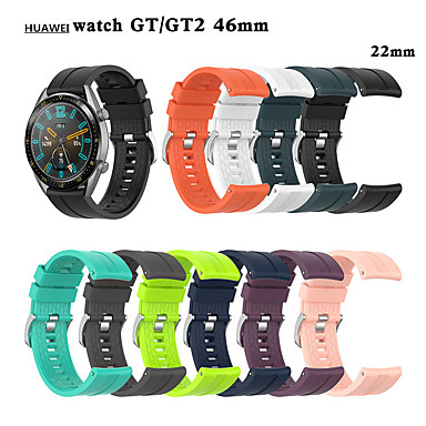 cheap Watch Bands for Huawei-Watch Band for Huawei Watch GT / Huawei Watch GT 2 46MM Huawei Sport Band / Classic Buckle Silicone Wrist Strap
