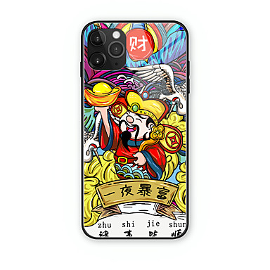 voordelige iPhone-hoesjes-hoesje Voor Apple iPhone 11 / iPhone 11 Pro / iPhone 11 Pro Max Patroon Achterkant Tegel TPU / Gehard glas