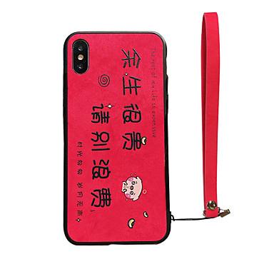 رخيصةأون Xiaomi أغطية / كفرات-حالة لابل اي فون 11 / اي فون 11 الموالية / اي فون 11 الموالية ماكس الغطاء الخلفي رقيقة جدا الصلبة تبو الملونة