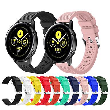 voordelige Smartwatch-accessoires-zachte siliconen horlogeband voor Samsung Galaxy Watch Active 2 / Galaxy Watch 42 mm / Gear S2 Classic / Gear Sport verwisselbare armband Polsband Polsband