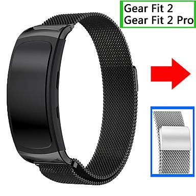 Недорогие Часы для Samsung-ремешок для часов fit 2 / fit 2 pro samsung galaxy миланская петля ремешок из нержавеющей стали