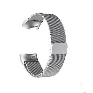 Недорогие Аксессуары для смарт-часов-ремешок для часов FitBit 3 ремешок из нержавеющей стали FitBit Mилан петля l (235 мм) с (1998 мм)