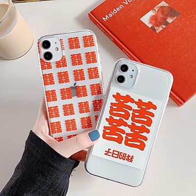 Недорогие Кейсы для iPhone 7-Кейс для Назначение Apple iPhone 11 / iPhone 11 Pro / iPhone 11 Pro Max Защита от удара Кейс на заднюю панель Слова / выражения / Прозрачный ТПУ