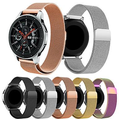Недорогие Часы для Samsung-smartwatch band для samsung galaxy 46 / gear s3 / s3 classic / s3 frontier / gear 2 r380 / 2 neo r381 / спортивная группа высокого класса с миланской петлей из нержавеющей стали 22 мм