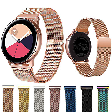 cheap Smartwatch Accessories-Smartwatch Band for Samsung Galaxy 42 / Active / Active2 / Gear S2 / S2 Classic / sport Milanese Loop Stainless Steel Band Wrist Strap 20mm