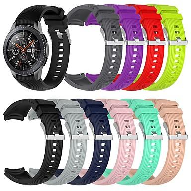 Недорогие Аксессуары для смарт-часов-ремешок для часов для s3 classic / samsung galaxy watch 46mm samsung galaxy sport band / classic пряжка силиконовый ремешок