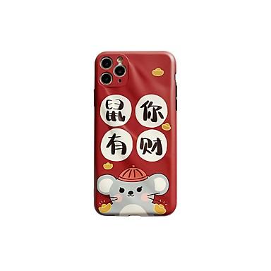 Недорогие Кейсы для iPhone 7 Plus-Кейс для Назначение Apple iPhone 11 / iPhone 11 Pro / iPhone 11 Pro Max Защита от удара / Защита от пыли / С узором Кейс на заднюю панель Полосы / волосы / Слова / выражения / Мультипликация ТПУ