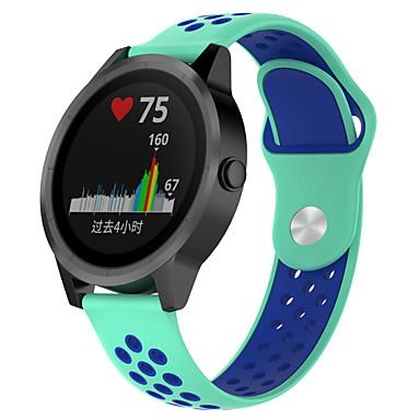 Недорогие Аксессуары для смарт-часов-Ремешок для часов для Moto 360 2nd Motorola Современная застежка силиконовый Повязка на запястье