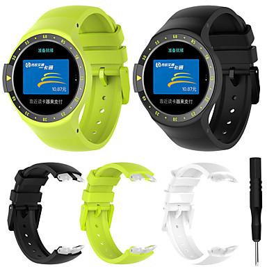 ieftine Uita-te Benzi pentru Ticwatch-Uita-Band pentru Ticwatch S TicWatch Banderola Sport Silicon Curea de Încheietură