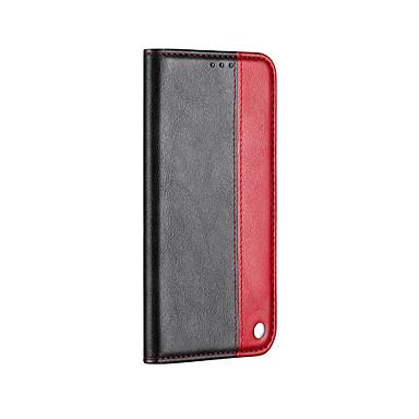 Недорогие Чехлы и кейсы для Nokia-Кейс для Назначение Nokia Nokia 7.1 / Nokia 5.1 / Nokia 3.1 Флип / Магнитный Чехол Полосы / волосы Кожа PU