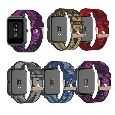 Недорогие Ремешки для часов Huawei-Ремешок для часов для Gear S3 Classic / Huawei Watch GT 2 Samsung Galaxy Спортивный ремешок / Современная застежка Нейлон Повязка на запястье