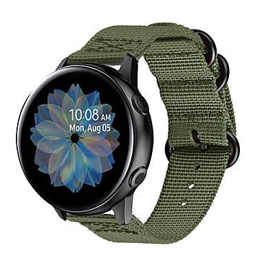 Недорогие Часы для Samsung-Ремешок для часов для Samsung Galaxy Watch 42 / Samsung Galaxy Active / Samsung Galaxy Watch Active Samsung Galaxy Спортивный ремешок / Современная застежка / Бизнес группа Нейлон Повязка на запястье