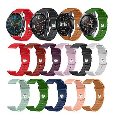 Недорогие Часы для Samsung-Ремешок для часов для Gear S3 Classic / Samsung Galaxy Watch 46 / Huawei Watch GT 2 Samsung Galaxy Спортивный ремешок силиконовый Повязка на запястье