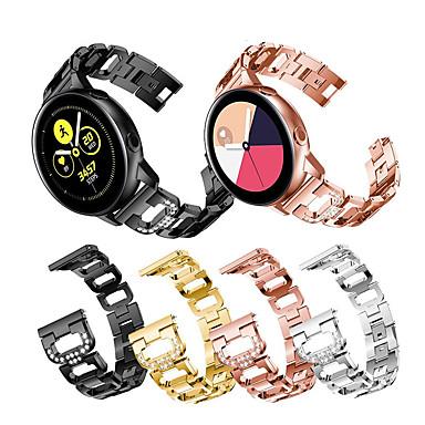 Недорогие Часы для Samsung-Ремешок для часов для Samsung Galaxy Watch 42 / Samsung Galaxy Watch Active / Samsung Galaxy Watch Active 2 Samsung Спортивный ремешок / Современная застежка / Дизайн украшения Нержавеющая сталь