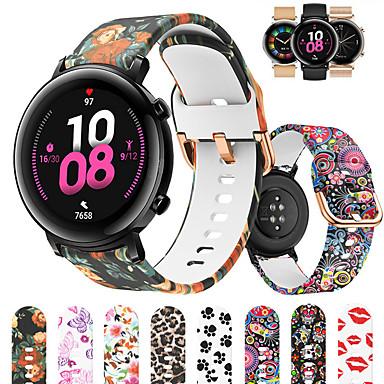 Недорогие Ремешки для часов Huawei-Спортивный силиконовый ремешок для часов ремешок для часов Huawei GT 2 42 мм / волшебные часы 2 42 мм / часы 2 сменный браслет браслет