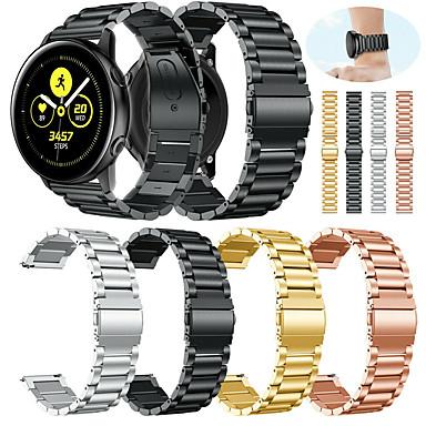 Недорогие Аксессуары для смарт-часов-Ремешок для часов для Samsung Galaxy Active Samsung Бизнес группа Нержавеющая сталь Повязка на запястье