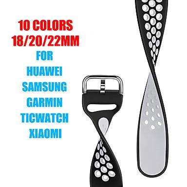 Недорогие Аксессуары для смарт-часов-10 цветов для huawei samsung ticwatch xiaomi garmin 18/20/22 мм металлическая пряжка двойного цвета с круглым отверстием силиконовый ремешок силиконовый браслет наручные спортивные дышащие ремешок