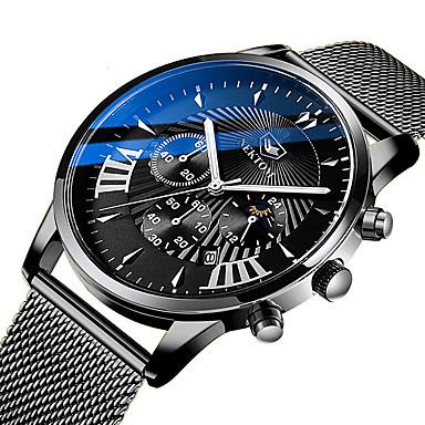 Недорогие Часы на металлическом ремешке-NEKTOM Муж. Спортивные часы Кварцевый Спортивные Стильные На каждый день Защита от влаги Нержавеющая сталь Аналого-цифровые - Розовое Золото Белый + синий Черный + Gloden / Японский